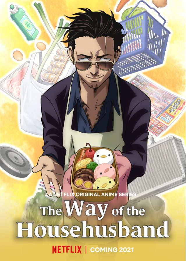 The Way of the Househusband Poster - Netflix Anime